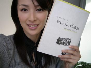 200702-4.jpg